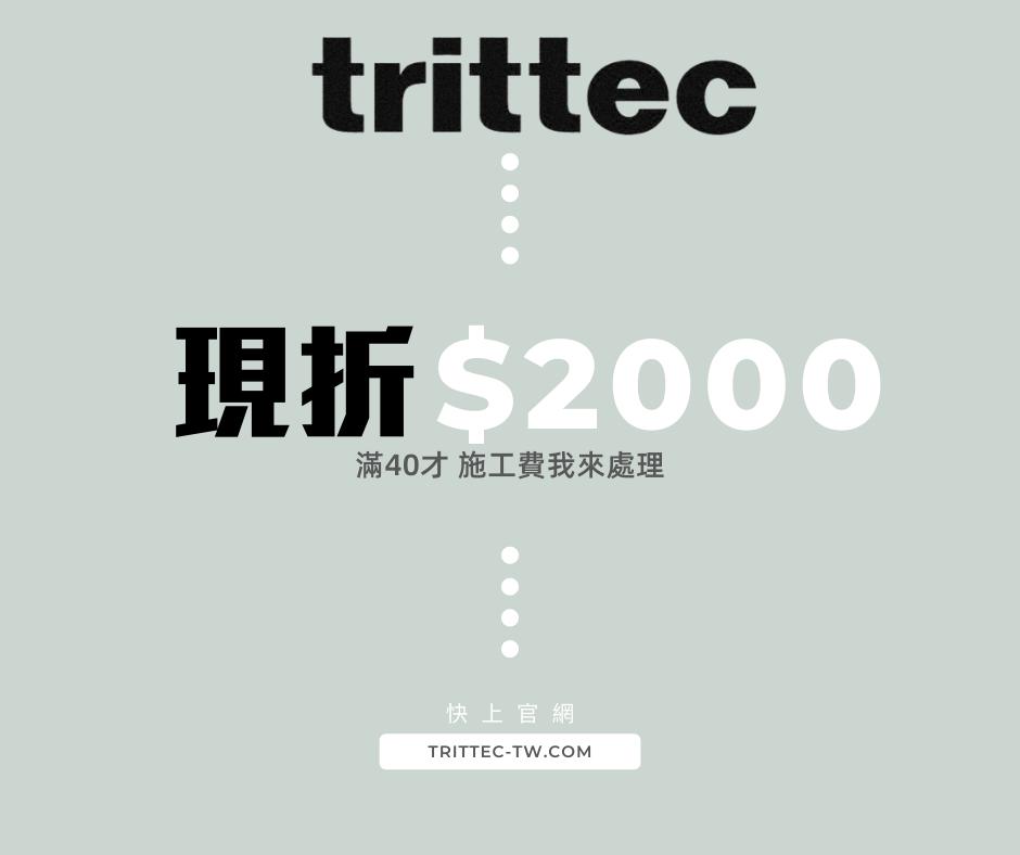 2000元現金券