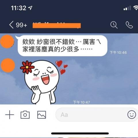 台中南屯區 洪小姐