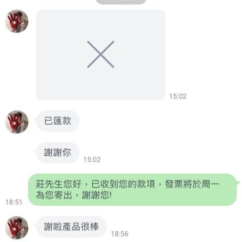 高雄仁武 莊先生