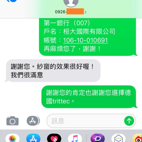 桃園中壢 盧小姐