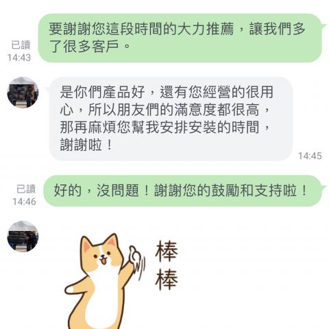 台中南屯區 蔡小姐