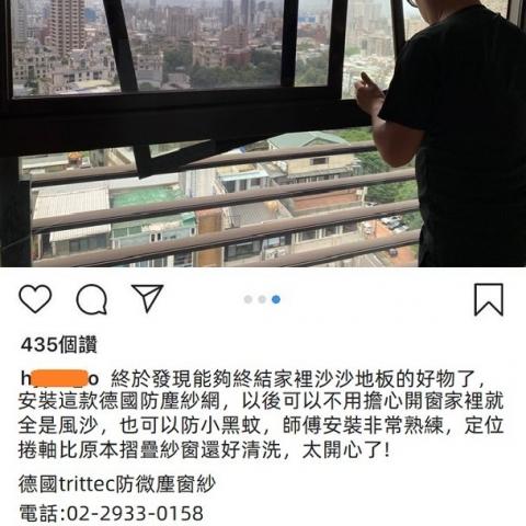 台北士林區 羅小姐