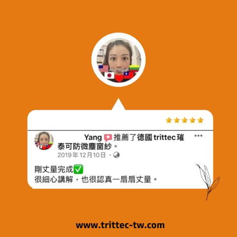 台中北區 楊小姐