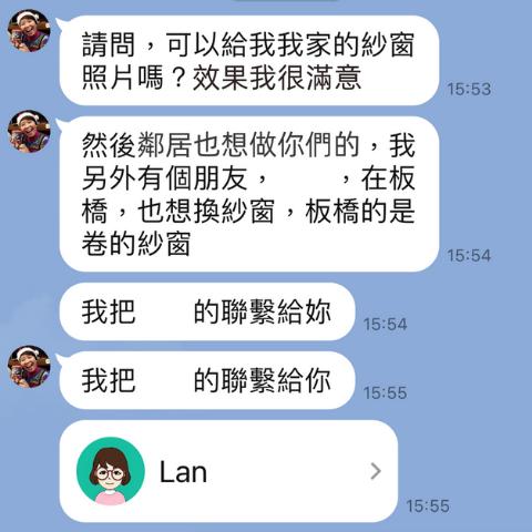 台北文山區 徐小姐
