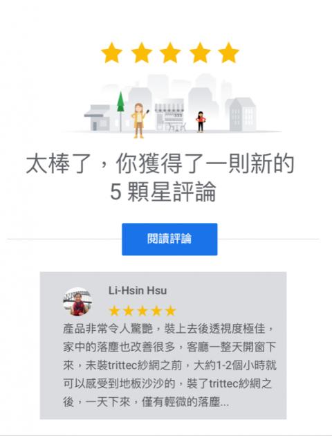 客戶反饋28
